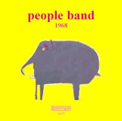 PEOPLE BAND 1968 reissue CD Sleeve